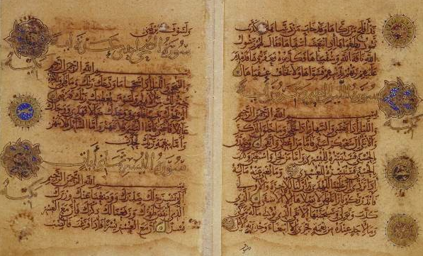 Work by Ibn al-Bawwab that is considered one of the earliest examples of a Quran written in cursive script still in existence. Image courtesy of  The Chester Beatty Library .