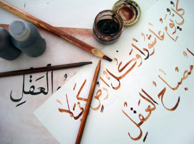 Traditional Arabic calligraphy is typically created with pens made from reeds or rigid wood.