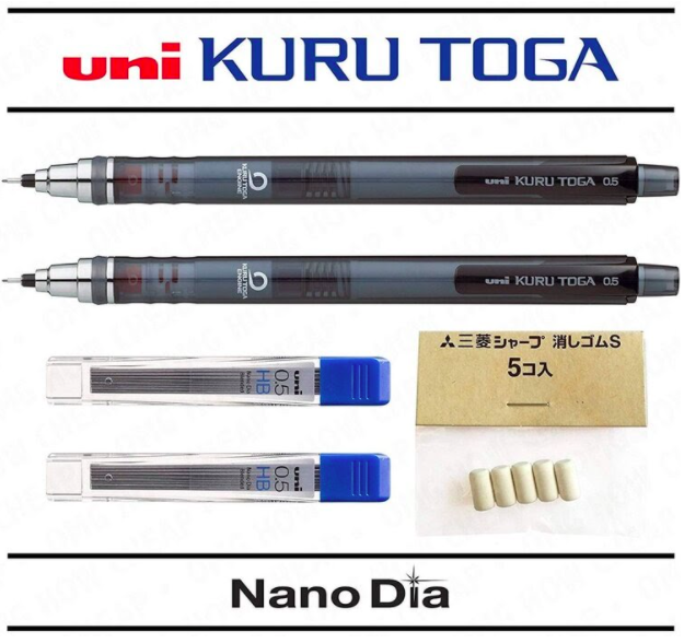 Uni Kura Toga pens are self-sharpening...no need to pack an extra sharpening tool.